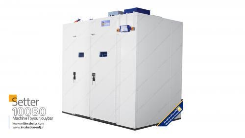 دستگاه جوجه کشی صنعتی 10080تایی MTJ10080